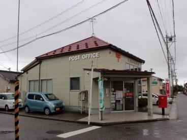 富山金代郵便局の画像1