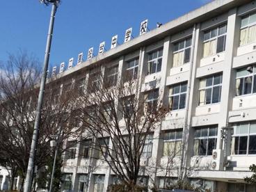 豊田市立猿投台中学校の画像1