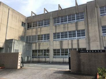 福岡市立愛宕浜小学校の画像1