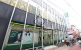 三井住友銀行学芸大学駅前支店
