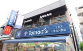 Tomo's(トモズ) 学芸大学店