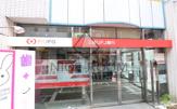 三菱UFJ銀行学芸大学駅前支店