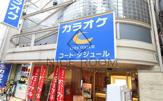 コート・ダジュール 学芸大学西口店