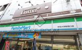 ファミリーマート 学芸大学駅西口店