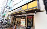 カレーハウスCoCo壱番屋 東急学芸大学駅東口店