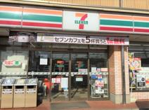 セブンイレブン阿見荒川沖駅東店