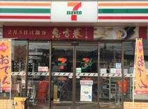 セブンイレブン阿見上本郷店
