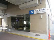 JR俊徳道