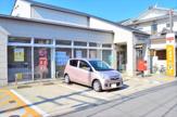 久御山佐山郵便局