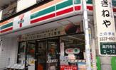 セブンイレブン 杉並高円寺南2丁目店