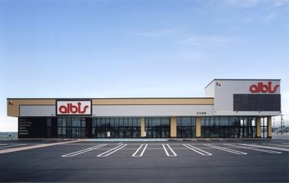 アルビス 大久保店の画像1