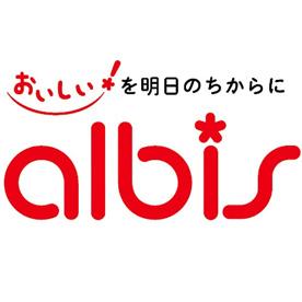 アルビス 呉羽本郷店の画像1