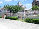 大阪市立天下茶屋幼稚園