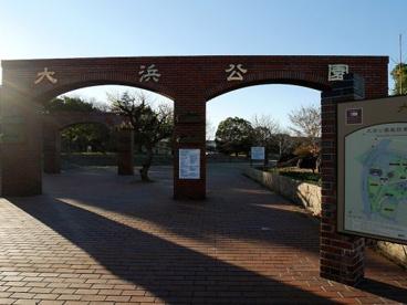 大浜公園の画像1
