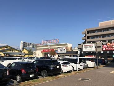 カラオケ ビッグエコー 吹田岸辺店の画像1