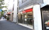 三菱UFJ銀行 西麻布交差点出張所