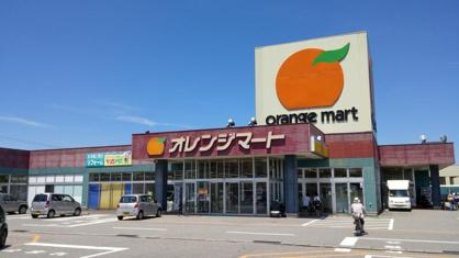 オレンジマート モア店の画像2