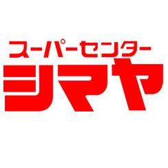 ジョイフルシマヤ 豊田店の画像1