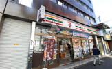 セブンイレブン 港区乃木坂駅南店