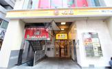 株式会社松屋フーズ 六本木4丁目店