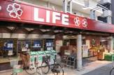 株式会社ライフコーポレーション 中野南台店