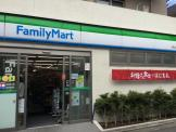 ファミリーマート 桜上水駅北店