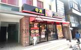 すき家 六本木五丁目店