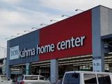 DCMカーマ 富山問屋町店