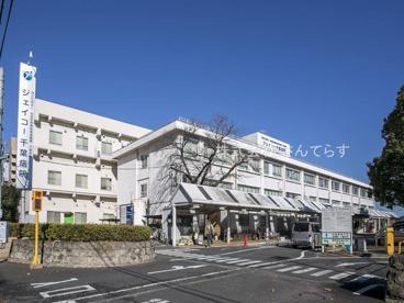 国立病院機構千葉東病院(独立行政法人)の画像1