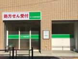 氷川台薬局