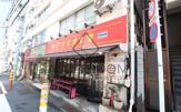 渋谷 ガパオ食堂