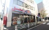 ジョナサン 渋谷桜丘店