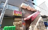 歌広場 池尻大橋店