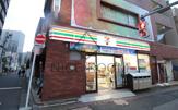 セブンイレブン 東五反田2丁目店