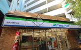 ファミリーマート 池尻大橋店