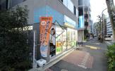 ポニークリーニング 東五反田ソニー通り店