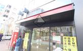 三菱UFJ銀行三軒茶屋支店