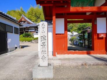 瑞景禅寺の画像2