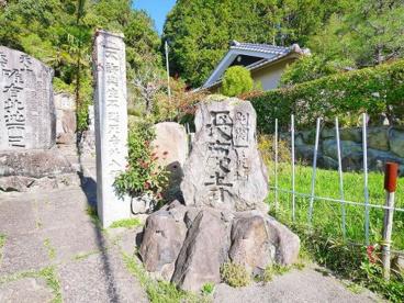 長慶寺(法蓮町)の画像2