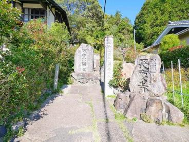 長慶寺(法蓮町)の画像3