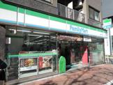 ファミリーマート 京橋東店