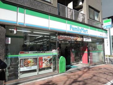 ファミリーマート 京橋東店の画像1