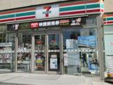 セブンイレブン 大阪東野田町5丁目店