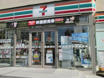 セブンイレブン 大阪東野田町5丁目店の画像1