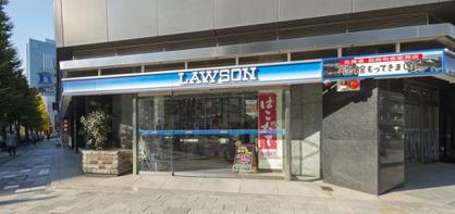 ローソン 京橋店の画像1