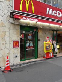 マクドナルド 京橋店の画像1