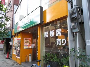 モスバーガー京橋店の画像1