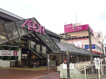イオン 京橋店の画像1