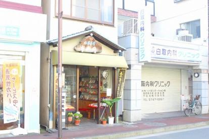 岡埜栄泉の画像1