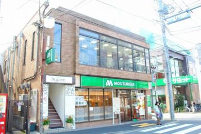 モスバーガー千鳥町店の画像1